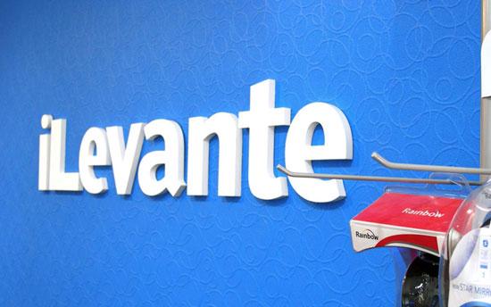 iLevante